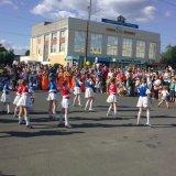 День города в Северодонецке