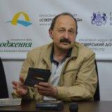 Вадим Карпенко