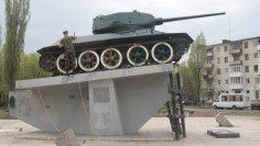мемориал танк