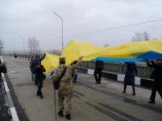 Мост Северодонецк-Рубежное